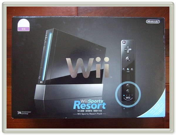 Wii Sports Resort主機+Wii 遙控器 Plus 動感歡樂組合.jpg