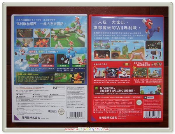 Wii Sports Resort主機+Wii 遙控器 Plus 動感歡樂組合5.jpg