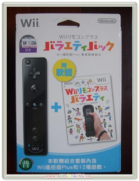 Wii Sports Resort主機+Wii 遙控器 Plus 動感歡樂組合6.jpg