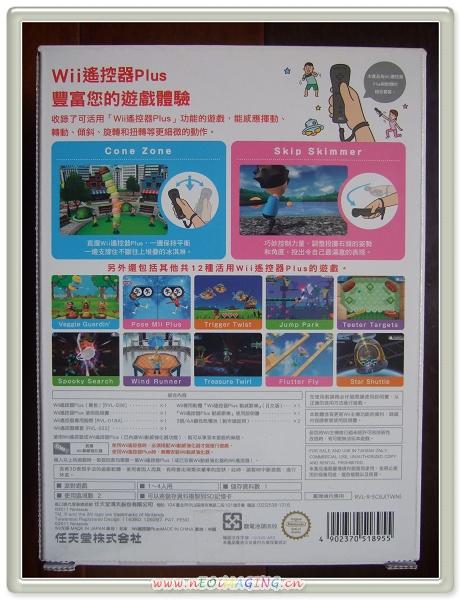 Wii Sports Resort主機+Wii 遙控器 Plus 動感歡樂組合7.jpg
