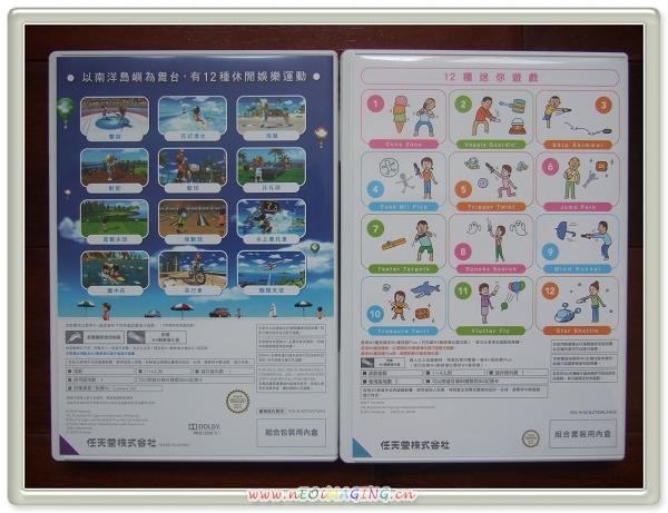 Wii Sports Resort主機+Wii 遙控器 Plus 動感歡樂組合9.jpg
