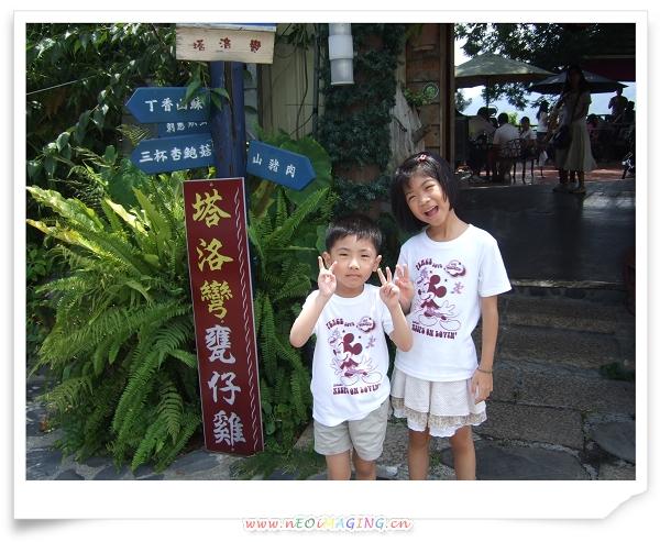 塔洛灣景觀餐廳-甕仔雞[南投仁愛].jpg