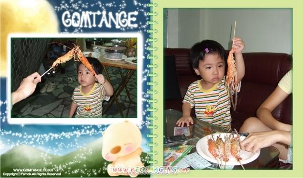 美味烤泰國蝦5.jpg
