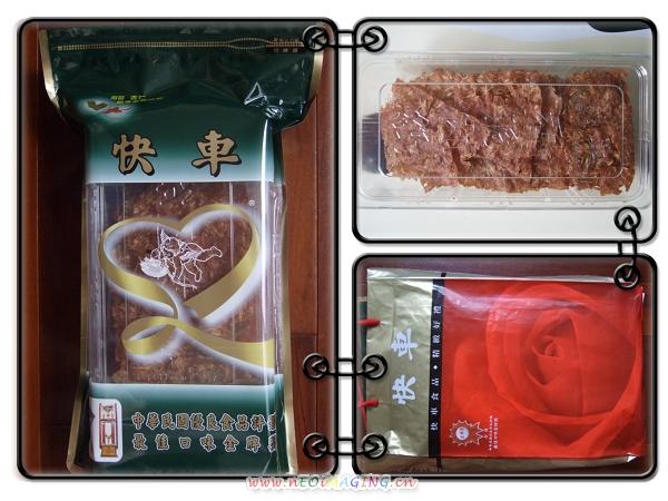海苔杏仁香脆肉紙&特厚蜜汁肉干[快車食品]2.jpg