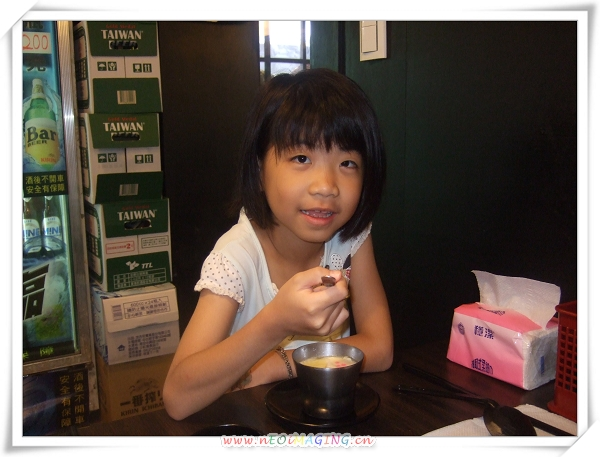 樂壽司[新北市永和區]6.jpg