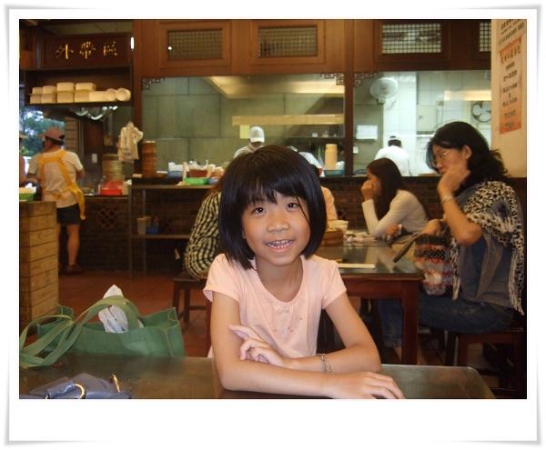 杭州小籠湯包2.jpg