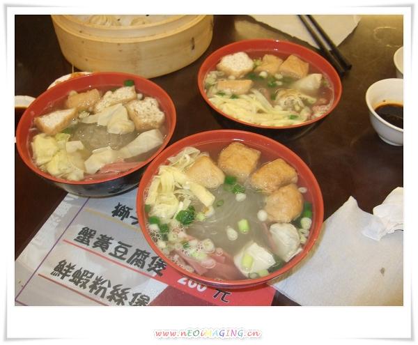 杭州小籠湯包7.jpg