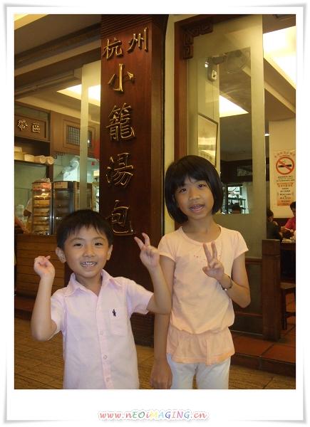 杭州小籠湯包13.jpg