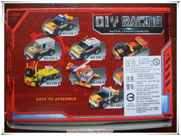 全國通玩具批發店II1.jpg