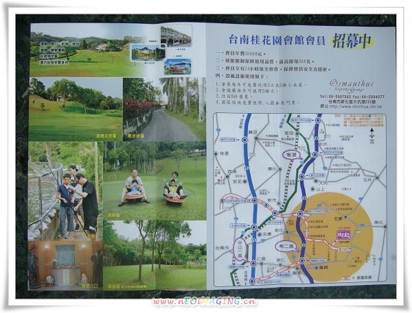 台南新化桂花園會館[GOMAJI團購]32.jpg