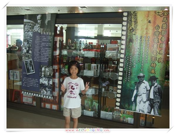 東成醬油會館II[台南新化]16.jpg