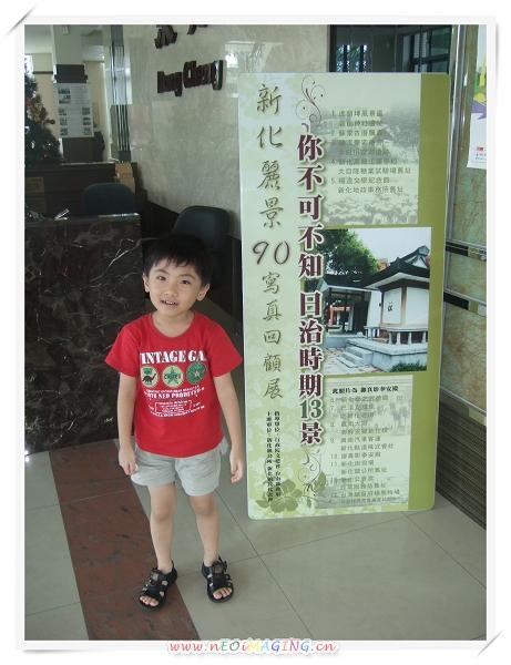 東成醬油會館II[台南新化]20.jpg