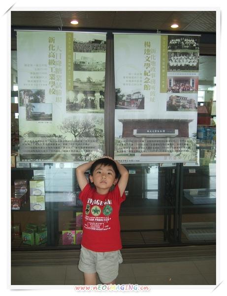 東成醬油會館II[台南新化]21.jpg