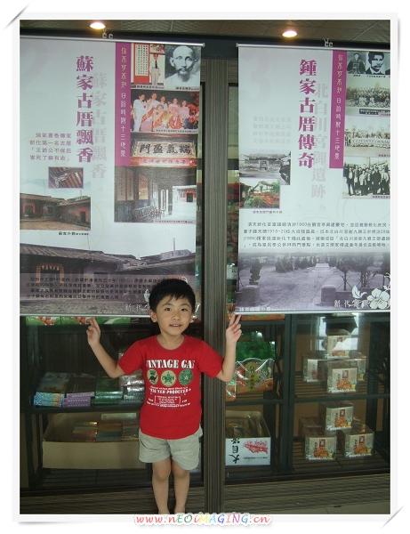 東成醬油會館II[台南新化]22.jpg