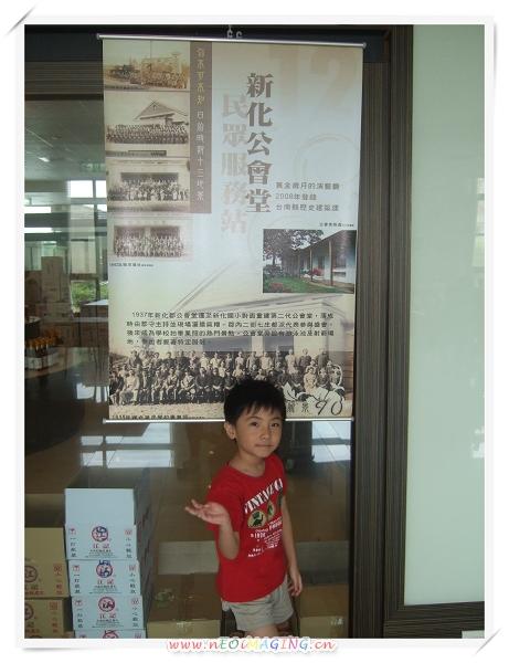 東成醬油會館II[台南新化]27.jpg