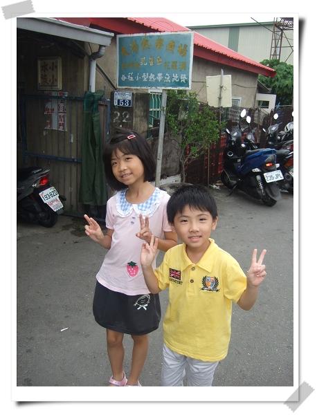 小小水族[台南歸仁]2.jpg
