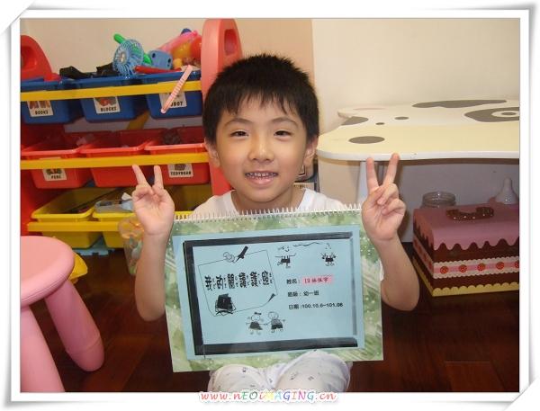 我的閱讀護照[中和國中幼稚園].jpg