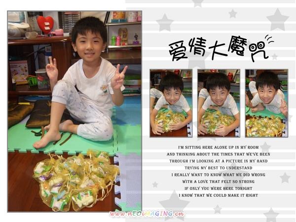 恆宇分享給同學的生日禮物8.jpg