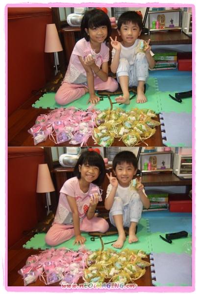 恆宇分享給同學的生日禮物10.jpg