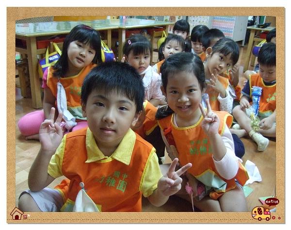 恆宇五歲生日[中和國中幼稚園]1.jpg