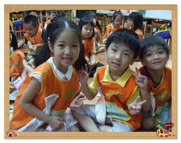 恆宇五歲生日[中和國中幼稚園]2.jpg