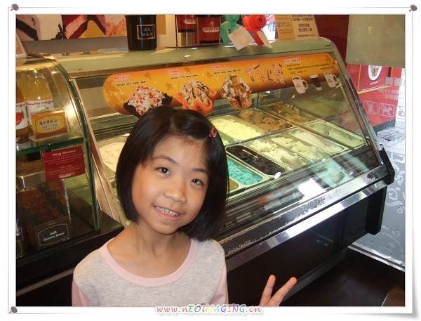 COLD STONE酷聖石冰淇淋[Groupon團購]2.jpg