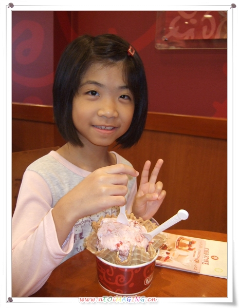 COLD STONE酷聖石冰淇淋[Groupon團購]7.jpg