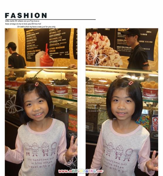 COLD STONE酷聖石冰淇淋[Groupon團購]5.jpg