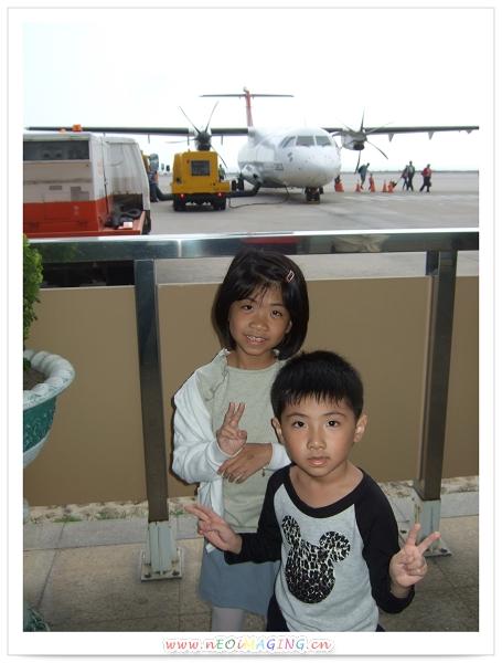 松山機場[金門三天兩夜之旅]14.jpg