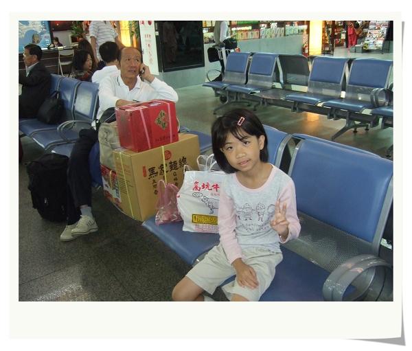 金門航空站(尚義機場)[金門三天兩夜之旅]1.jpg