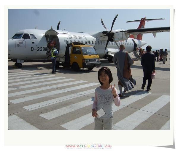 金門航空站(尚義機場)[金門三天兩夜之旅]17.jpg