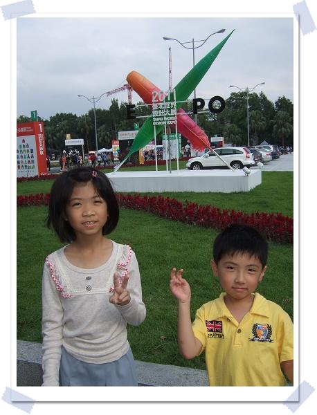 2011臺北世界設計大展[松山文創園區].jpg