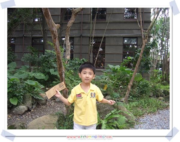 2011臺北世界設計大展[松山文創園區]16.jpg