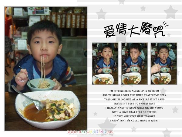豆腐殿[南機場蒸臭豆腐]6.jpg