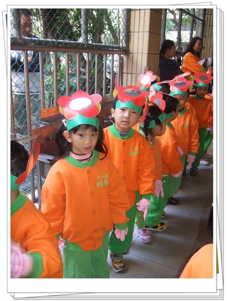 中和國中幼稚園校慶運動會1.jpg