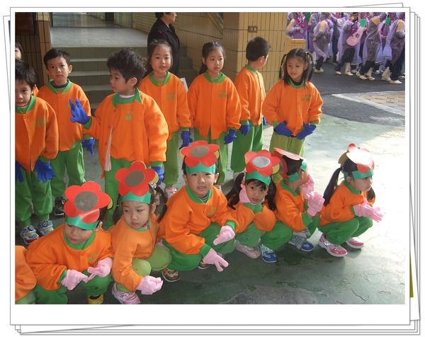 中和國中幼稚園校慶運動會3.jpg