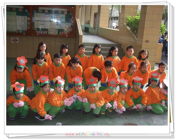 中和國中幼稚園校慶運動會4.jpg