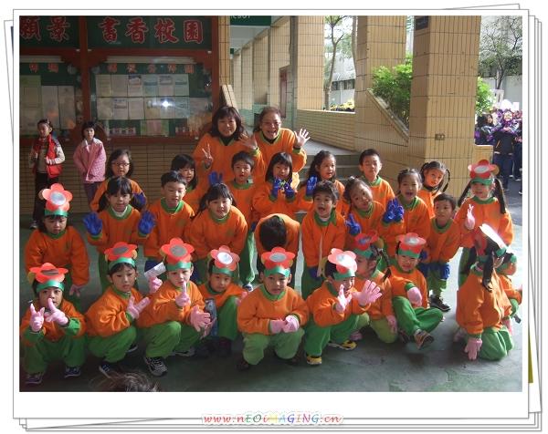 中和國中幼稚園校慶運動會5.jpg