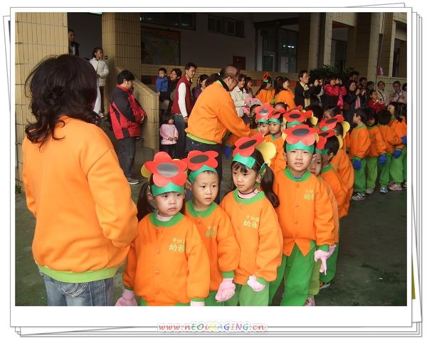 中和國中幼稚園校慶運動會6.jpg