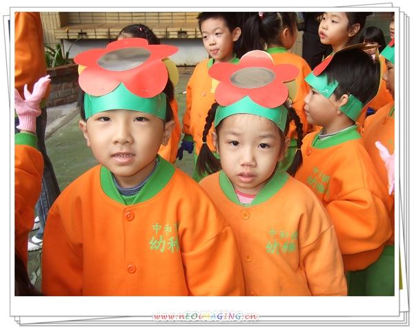 中和國中幼稚園校慶運動會7.jpg