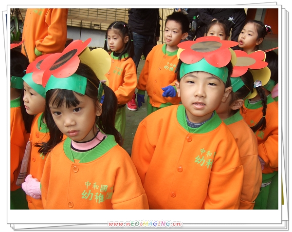 中和國中幼稚園校慶運動會8.jpg