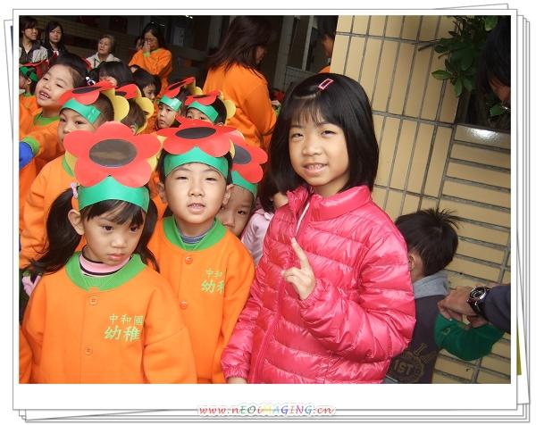 中和國中幼稚園校慶運動會9.jpg