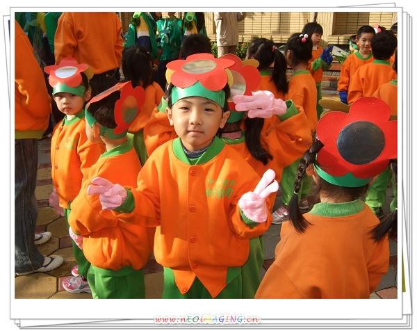 中和國中幼稚園校慶運動會10.jpg