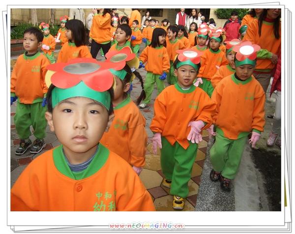 中和國中幼稚園校慶運動會12.jpg