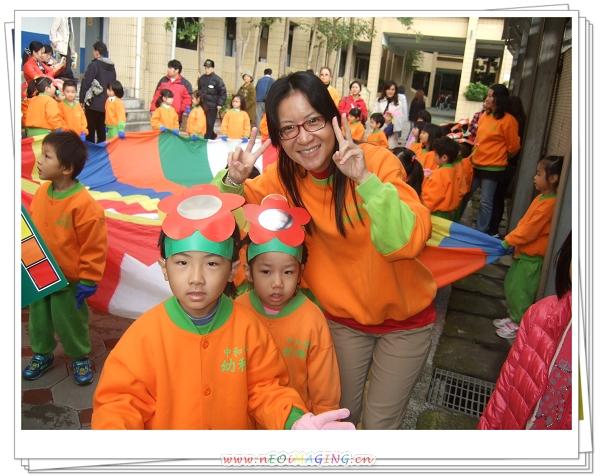 中和國中幼稚園校慶運動會13.jpg