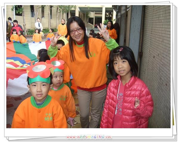 中和國中幼稚園校慶運動會14.jpg