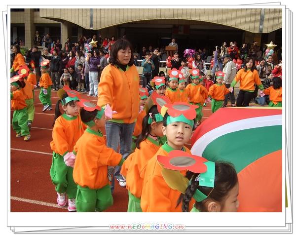 中和國中幼稚園校慶運動會18.jpg