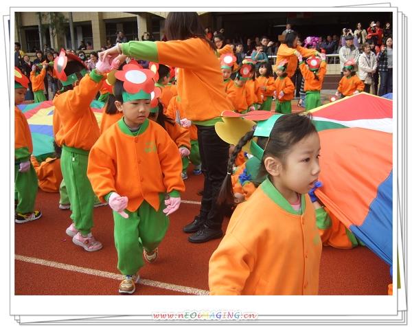 中和國中幼稚園校慶運動會19.jpg