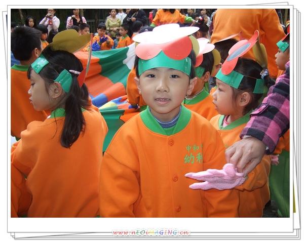 中和國中幼稚園校慶運動會20.jpg