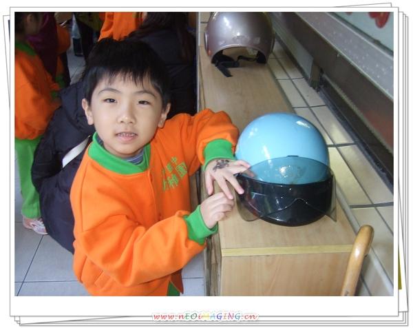 中和國中幼稚園校慶運動會24.jpg